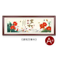 中式客厅装饰画家和万事兴壁画沙发背景墙画书法字画挂画有框横幅 A-Z 180*60cm