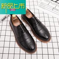 新品上市皮鞋男韩版春季男士内增高商务时尚百搭潮流英伦休闲真皮潮鞋