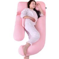 孕妇枕头护腰侧睡枕u型托腹抱枕睡觉抱枕孕妇孕期用品侧卧靠枕