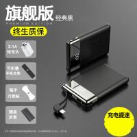 超薄小巧充电宝便携大容量苹果专用快充移动电源小型手机通用