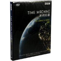 BBC纪录片 高清 时间机器 2DVD 中英双语