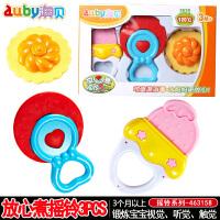 澳贝(AUBY) 益智玩具 放心煮摇铃3PCS 可高温消毒婴幼儿童摇铃牙胶礼盒3只装 463158