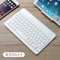 2018新款ipad air2蓝牙键盘 mini3/4小米华为M5平板苹果pro9.7保护套2019 9.6寸单键盘兼容