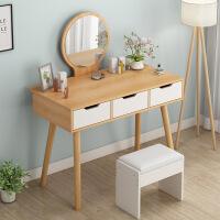 梳妆台迷你化妆桌卧室现代简约简易经济型网红化妆台小户型收纳柜