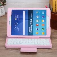 三星galaxy tab A 9.7寸sm-T550平板皮套t555c保护套无线蓝牙键盘