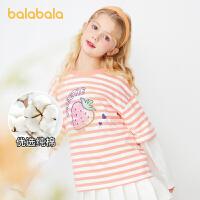 【2件6折价:75.5】巴拉巴拉童装女童打底衫上衣春装2021新款中大童儿童条纹假两件甜