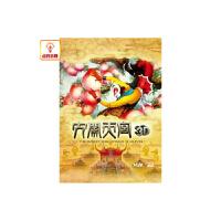 动画片大闹天宫正版3D蓝光碟BD25铁盒版