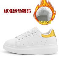 韩版小白鞋女厚底港风板鞋百搭秋季运动女鞋秋季新款网红鞋子单鞋