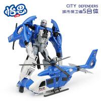 新品男孩合金变形战神金刚-直升机变形玩具车 机器人模型