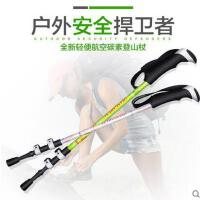 户外登山超轻便携碳素徒步登山杖EVA防滑手柄3节外锁伸缩杖钨钢耐磨杖尖 可礼品卡支付