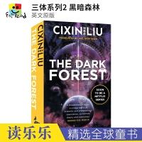 The Three-Body Problem The Dark Forest 三体2黑暗森林 英文版长篇科幻英语小说 刘