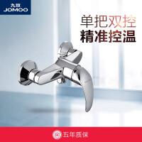 【限时直降】JOMOO九牧单把淋浴花洒冷热浴缸龙头 软管式淋浴花洒水龙头3576