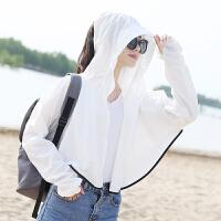 夏季户外子开衫防晒衣男女童宝宝空调衫披肩薄透气披风长袖 可调节