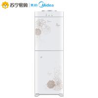 【苏宁易购】Midea/美的 YD1226S-W立式家用冷热冰热节能时尚双门饮水机