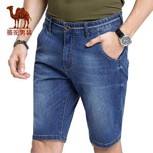 骆驼男装 夏季新款水洗直筒微弹中腰男青年五袋短裤牛仔裤
