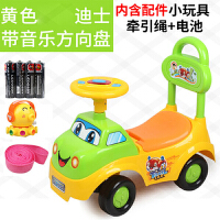 婴儿助步滑行车儿童车玩具车宝宝学步车溜溜车8-36个月可坐