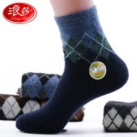 5双浪莎男袜子冬季加厚保暖袜中筒短袜防臭冬天男士兔羊毛袜长秋冬款