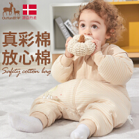 欧孕 睡袋婴儿秋冬加厚款保暖纯棉分腿儿童宝宝四季通用款防踢被