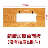 缝纫机蜜蜂牌老式脚踏踩缝纫机台板家用面板标准配件飞人牌上海蜜蜂牌的