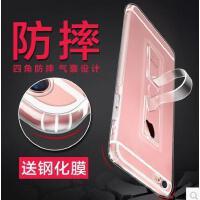 【支持礼品卡】iphone6手机壳苹果6plus保护套简约指环扣支架透明软硅胶超薄防摔