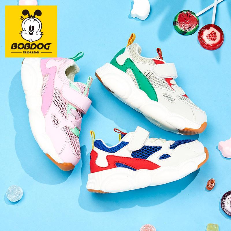 夏季巴布豆小熊鞋运动休闲鞋小童鞋运动鞋儿童机能鞋男童女童透气单网面学步鞋宝宝鞋子