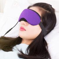 USB充�版睡眠�岱笳羝�眼罩 定�r�{�匕l�嶙o眼睡�X眼罩蒸汽�岱竽信�士眼罩