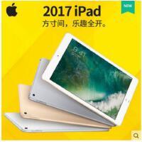 【支持礼品卡】2017年新款Apple/苹果 iPad 平板电脑9.7英寸 WiFi32G/128G /4G32G/1