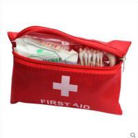 小巧轻盈便携多用途家用医药包户外野生救生包应急包小号急救包急用包