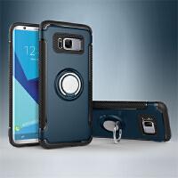 BaaN 三星S8手机壳创意支架指环车载防摔多功能保护套 藏青色