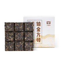 大益普洱茶 生茶 铂金方砖 便携冲泡茶叶60克(1砖)
