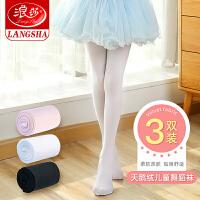 3条浪莎儿童连裤袜丝袜女童薄款专用舞蹈袜春夏季宝宝白色打底袜