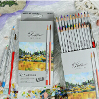 MARCO马可 专业美术24色水溶彩铅 绘画绘图水溶性彩色铅笔 7120