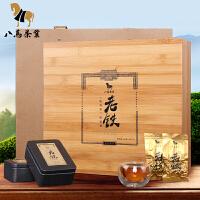 八马茶叶 铁观音陈香型老铁1998 陈年原产地特级茶叶礼盒126克