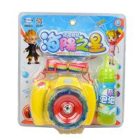 维莱 儿童泡泡相机造形 电动泡泡枪带灯光音乐吹泡泡玩具 黄色