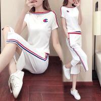 时尚七分高腰阔腿裤套装春夏季女装宽松短袖休闲运动两件套潮