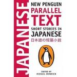 【预订】Short Stories in Japanese New Penguin Parallel Text