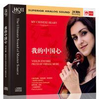正版 天艺唱片 玛丽安娜《我的中国心》小提琴 HQCDII 轻音乐CD
