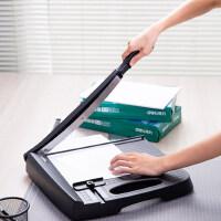 得力8051A裁纸刀A4 小型切纸刀 切纸机 A4手动裁纸机裁纸器相片裁剪 标尺