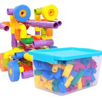 百变积木立体拼插管道积木 益智水管拼接塑料积木 雪花片积木 幼儿园礼物玩具