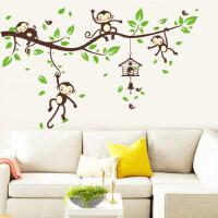 卡通儿童卧室墙贴墙上装饰品自粘墙纸贴画房间创意墙贴纸客厅壁纸