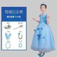冰雪奇缘灰姑娘公主裙短袖夏季儿童艾莎连衣裙女童生日表演礼服 +六件套
