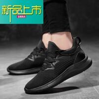 新品上市增高鞋男cm运动休闲鞋秋冬季隐形内增高男鞋小码男鞋37潮流鞋子