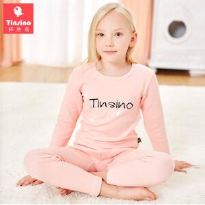 【1件3折价:56.7】纤丝鸟(TINSINO)女童内衣套装儿童家居服中大童精梳棉睡衣套装