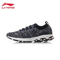 李宁跑步鞋女鞋跑步系列半掌空气弧李宁弧减震半掌气垫运动鞋ARHM056