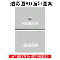 微软Surface Book2贴纸15寸二合一笔记本电脑贴膜透明白图外壳膜