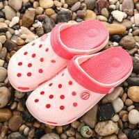 大东同款新款夏季沙滩洞洞鞋女休闲旅游耐磨防滑软底洞洞包头拖鞋凉鞋女 37 偏宽松