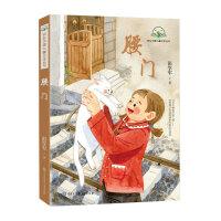 故乡中国儿童文学丛书腰门彭学军地域儿童文学成长长篇小说8-10-12岁中小学生阅读课外书籍悄悄诉说着女孩是这样长大