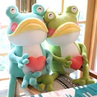 可爱青蛙公仔大号青蛙王子毛绒玩具抱爱心青蛙玩偶布娃娃睡觉抱枕