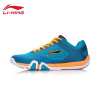 李宁羽毛球鞋男鞋新款贴地飞行TD耐磨防滑夏季运动鞋AYTM039