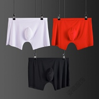 3条装男士无痕内裤一片式冰丝无痕囊袋平角裤青年潮男内裤男男士内衣 A 大红 黑色 白色